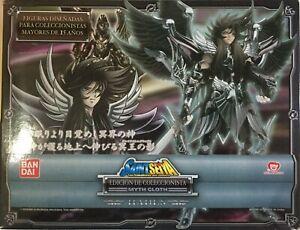 Hades Cloth Myth - Saint Seiya - Bandai