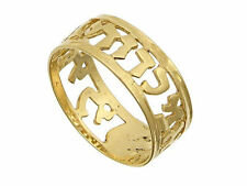 2 X 14K Gold Hebrew Wedding Band I AM MY BELOVED'S Ring Authentic