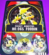 Pokemon 1997 Alakazam  Bandai Sealdass Card