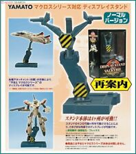 1/48 Macross VF-1 Valkyrie corresponding display stand US Seller