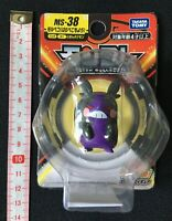 TAKARA TOMY Pokemon Moncolle Morpeko Hunger Figure MS-38 from Japan