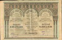 Egyptian Credit Foncier > 1880 Egypt bond certificate stock
