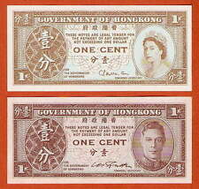 Hong Kong/Hong Kong 1 cent (1945) + (1971) UNC p.321/325b
