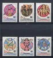 32970) Czechoslovakia 1971 MNH Unicef 6v