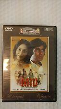 Mili (DVD in Hindi with English subtitles) by Amitabh Bachchan