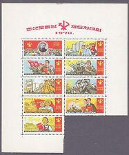 KOREA  MINT (*) 1970 SC#955a.-i. PROOF Centr - s/s 9 st. 5th K. W. P. Congress