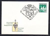 Lithuania 1991 cover Coat of Arms Siauliai city,Hill of Crosses,limited edition2