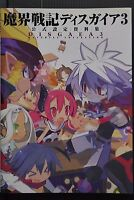 JAPAN Nippon Ichi Software: Disgaea 3 Official Material Collection (Art Book)