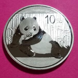 2015 China Silver Panda (1 Troy oz) 10 Yuan - BU in Capsule (Last Troy Oz Year)