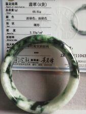 709 - Certified natural Burmese Green Jade bangle 59.7mm飘花手镯