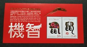 2008 Christmas Island Zodiac Lunar Year Rat Stamps Mini-Sheet 圣诞岛生肖鼠年小全张邮票