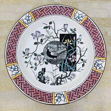 "Antique MINTONS ""Faison"" Polychrome Aesthetic Movement 9"" Plate Hand Colored"