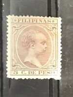 Philippines stamp 1896 Alfonso XIII 5c brown MH