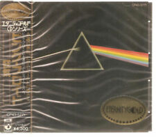 Japanische Pink Floyd's - Musik-CD