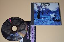 Anekdoten - Vemod / Arcangelo 1995 / Japan Version / With OBI / Rar / Top