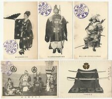 Yasukuni Shinto Shrine Tokyo Five 1920s Japanese Photo Postcards