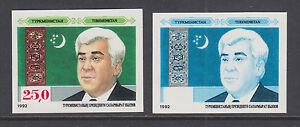 Turkmenistan Sc 8, 8 var MNH. 1992 25r Nizayov & Flag, imperf single + TCP
