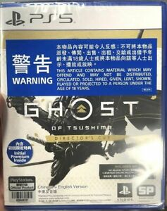 PS5 PlayStation 5 Ghost Of Tsushiama Director's Cut 对马岛之魂 HK Chinese/English ver
