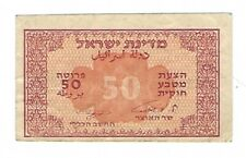 Israel - Fifty (50) Cents (Prutah), 1952