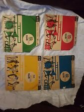 JOB LOT OF 4 - THE RK RECORD CLUB EP's - HIGHLY COLLECTABLE -