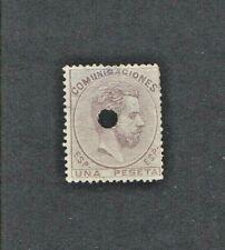 SPAIN - 1872 KING AMADEO - SG204, / UNA PESETA - LILAC - MINT HINGED - SEE SCAN