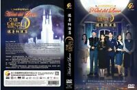 Hotel del Luna (Chapter 1 - 16 End) ~ 5-DVD SET ~ English Subtitle ~ All Region