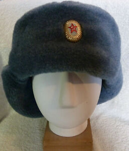 Russian Soviet Military USSR Army Ushanka Winter Hat With Badge