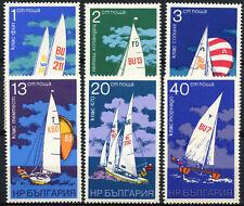 Bulgaria 1973 SG#2282-7 Sailing MNH Set #D98712
