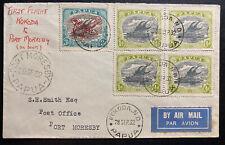 1932 Kokoda Papua New Guinea Airmail First Flight Cover FFC To Port Moresby