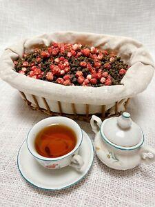 Ivan Chai Herbal With strawberries  Body Detox Rich Antioxidants 1Lb pack