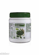 Amway Nutrilite All Plant Protein powder 200gram best price deal ! health care