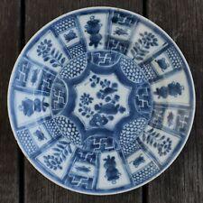 Antique Chinese Porcelain dish in Kraak style Kangxi Yongzheng