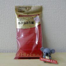 Shiseido Japan Sebum & Oil Blotting Paper 90-Sheets