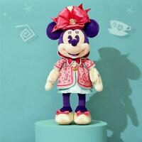 Disney Store Minnie Mouse The Main Attraction Mad March Tea Party Soft Toy 3/12