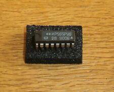 8 x DRAM KR 565 RU 6 (= 8 PCS = 2118 = DRAM 16k x 1)