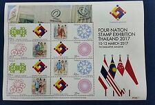 Malaysia Setemku Four Nation Stamp Exhibition 2017 Thailand Sheet Mint MNH