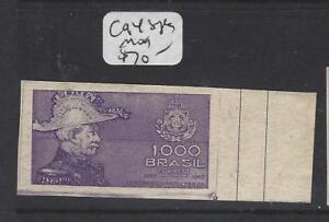 BRAZIL (PP2511B)  MEYER  C94   IMPERF SINGLE   MOG