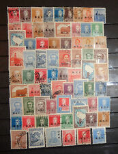lot old  Argentina stamp back of the book overprint issues mint used