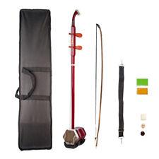 1 set 2 cordes erhu violon chinois instrument de musique traditionnel rouge