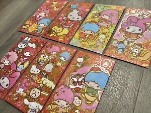 7 Sanrio Hello Kitty Red Envelopes / Money Envelopes Year Of The Ox 2021