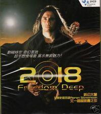 原裝正版 - 2018 Freedom Deep VCD