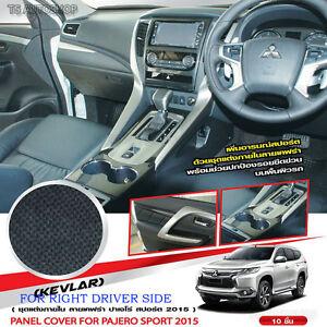 For Mitsubishi Pajero Montero Sport 2016 17 Black Carbon Console Air Panel Cover