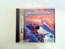 Sega Saturn Layer Section Japan SS