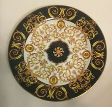"""VERSACE CHARGER SERVICE PLATE BAROCCO ROSENTHAL 12""""/31cm COLLECTIBLE RETIRED"""