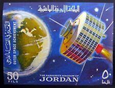 JORDAN 1965 Space Imperf M/Sheet MS687 U/M NL849