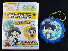 Yowamushi Pedal Fabric Mascot Collection Key Chain Movic Yasutomo Arakita New