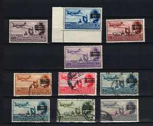 Egypt 1953 airmail stamps with bar overprints used, first row MNH