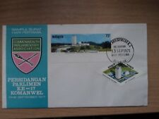 Malaysia 1971 13 Sep FDC 17th Commonwealth Parliamentary Association Conference