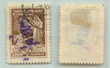 Georgia 1923 SC 40 used violet . rt8398