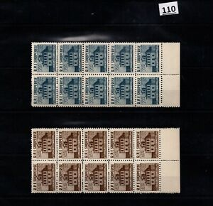 // 10X ALBANIA - MNH - ARCHITECTURE - 1960 - WHOLESALE